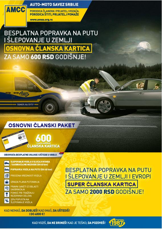 Auto skola Bane - Obrenovac